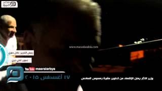 مصر العربية | وزير الاثار يعلن الإنتهاء من تطوير مقبرة رمسيس السادس