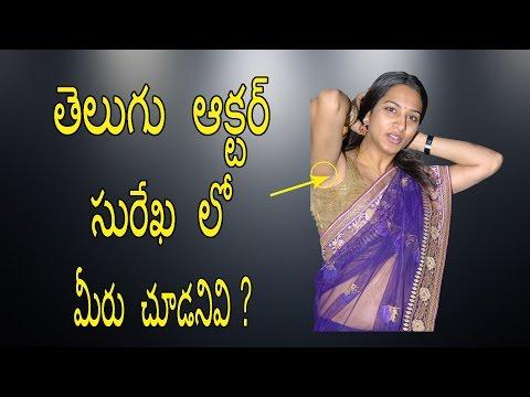 Actress Surekha Vani Hot Unseen Videos    తెలుగు  ఆక్టర్  సురేఖ  లో  మీరు  చూడనివి ? thumbnail