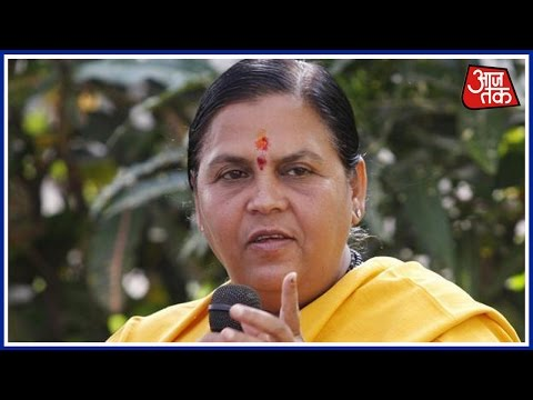 Live: Ready To Sacrifice My Life For Ram Mandir, Says Uma Bharti