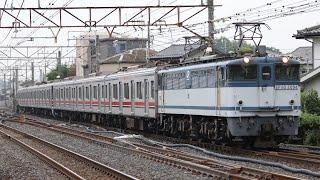 【甲種輸送】 EF65-2094+東急3000系6両 日野~豊田通過