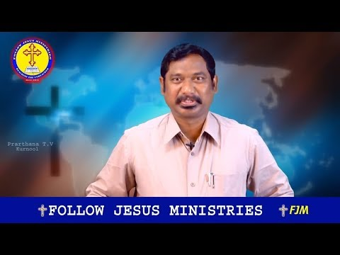 """God's Word on """"JESUS - The Ideal Sufferer and The Suffering Servant"""" Part - 5 by Dr Ch. B. Jacob"""