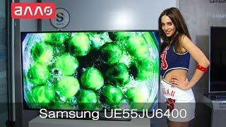 Видео-обзор телевизора Samsung UE55JU6400(Купить данный телевизор Вы можете, оформив заказ у нас на сайте: 1. Samsung UE40JU6400: http://allo.ua/televizory/samsung-ue40ju6400.html?utm_so., 2015-07-16T07:47:16.000Z)