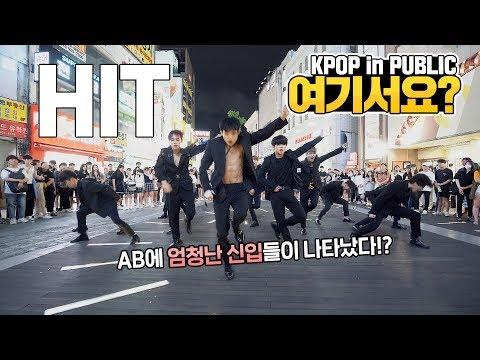 [여기서요?] SEVENTEEN 세븐틴 - HIT | 커버댄스 DANCE COVER @동성로