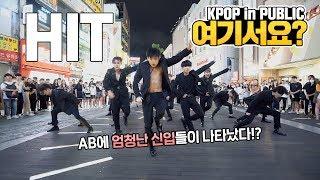 [여기서요?] SEVENTEEN 세븐틴 - HIT   커버댄스 DANCE COVER @동성로