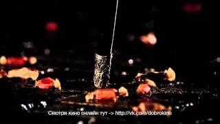 Штамм — тизер №3 (сезон 1)
