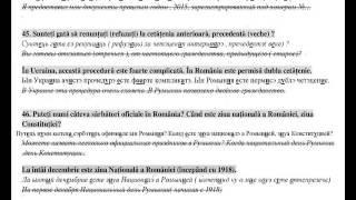 40-50 вопросы и ответы  на присяги в румынии
