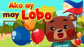 Ako Ay May Lobo | Filipino Nursery Rhymes | Awiting Pambata