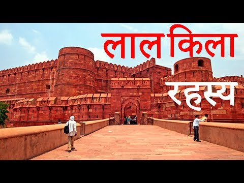 introduction to red fort