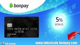 Bonpay ICO Обзор! Bonpay - популяризация и распостранение криптовалют по всему миру!