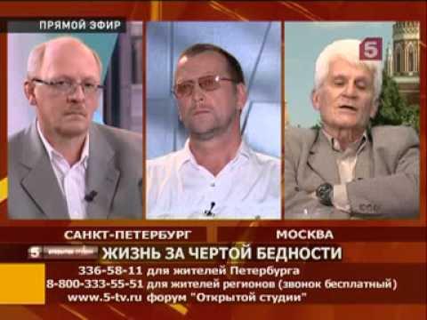 видео: «Жизнь за чертой бедности», 5 канал СПб