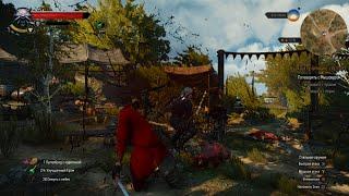 The Witcher 3 - снаряжение Школы Кота в бою, расчлененка