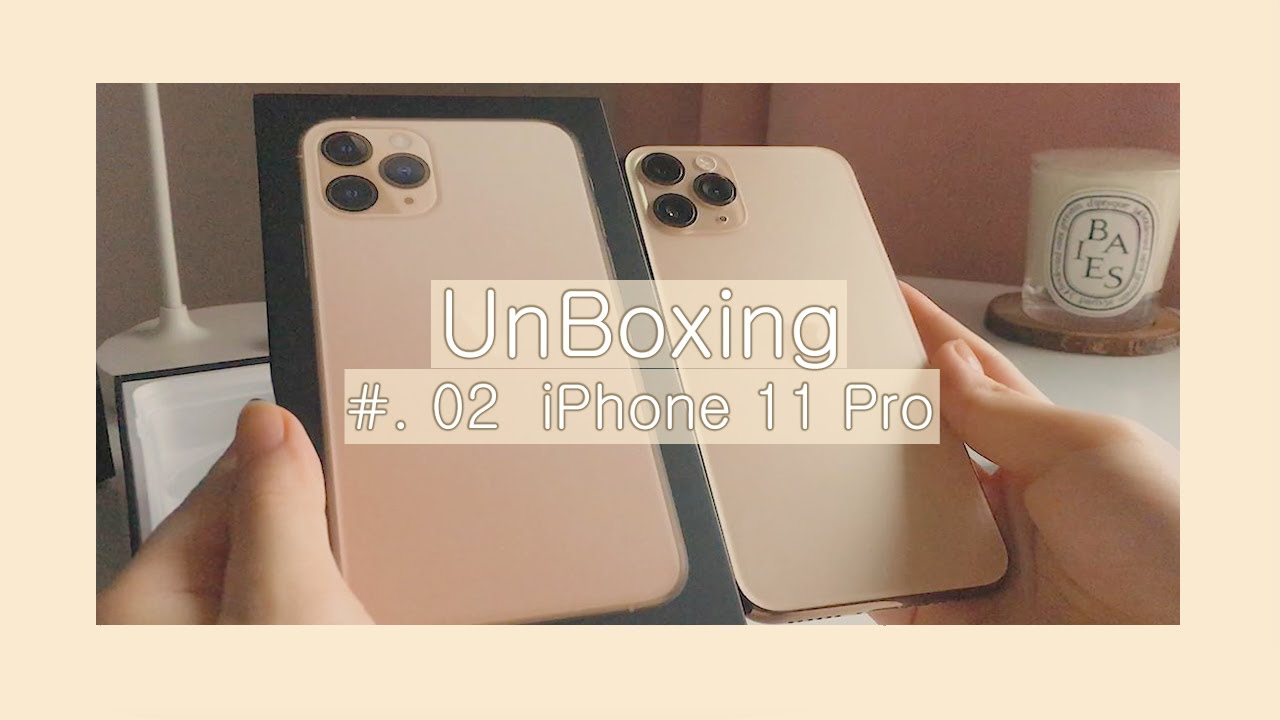 [UnBoxing]💿#02.아이폰11PRO 골드/ 지금사도될까 / 복원방법까지 / iPhone 11 Pro Unboxing (•̀ᴗ•́)