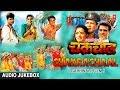 Chakrachaal Garhwali Film Full Album Audio Jukebox   Narendra Singh Negi, Poornima