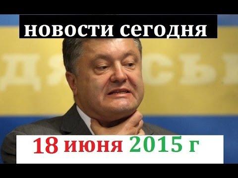 ДНР - ДОНЕЦКАЯ НАРОДНАЯ РЕСПУБЛИКА, НОВОСТИ ДНР, САЙТ ДНР