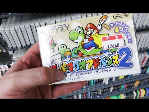 RETRO GAME HUNTING - Japan Day 7 - PART 1