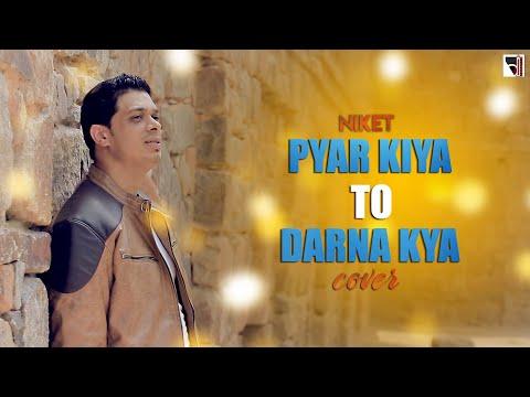 Pyar Kiya To Darna Kya Cover | Niket | Lata Mangeshkar | Mughal - E - Azam | Madhubala | Dilip Kumar