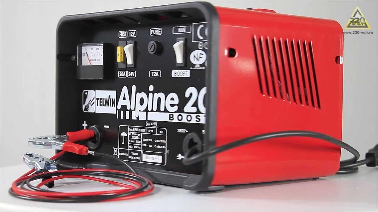 Схему alpine 30 boost