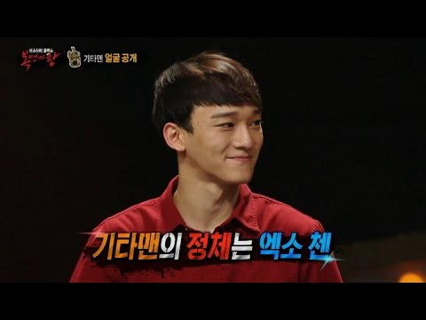 【TVPP】 Chen(EXO) - Taking Off The Mask, 첸(엑소) - '전설의 기타맨' 정체 공개 @King Of Masked Singer