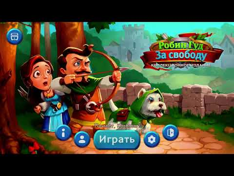 Robin Hood: Winds of Freedom / Gameplay / No voice / Walkthrough / PC Steam game / HD 1080p60FPS |