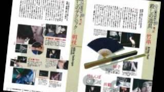 必殺DVDマガジン 仕事人ファイル 六 市松.