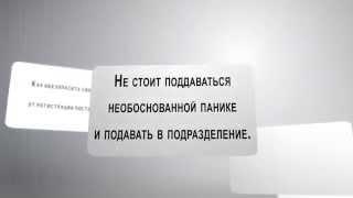 видео Регистрация: новые правила