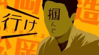 ニコニコから輸入 ttp://www.nicovideo.jp/watch/sm9353786 Never Give ...