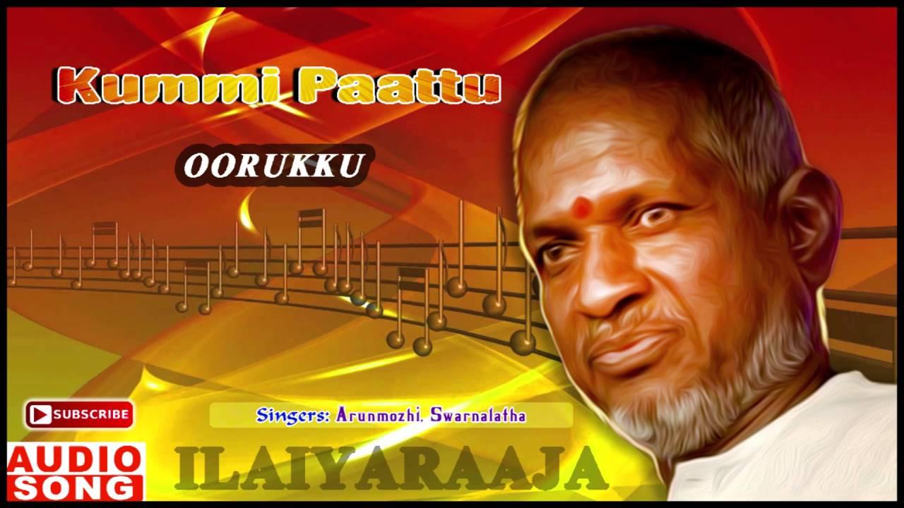 tamil kummi songs free download