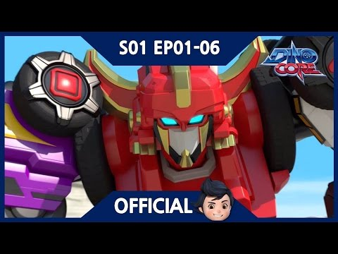 Thumbnail: [Official] DinoCore | Series | Dinosaur Robot Animation | Season 1 EP01~06