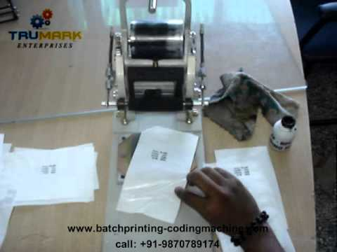 date coding machine for carton, labels, pouch, shrink sleeves, date printing, overprinting machine