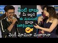 Full Video: Tamannaah Hilarious Comments on Victory Venkatesh at F2 Trailer Launch | Daily Culture