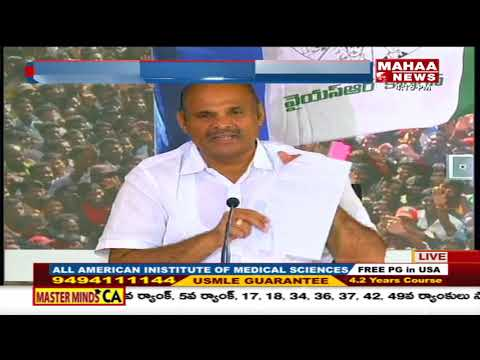 YCP Parthasarathy About CM Chandrababu Corruption | Mahaa News