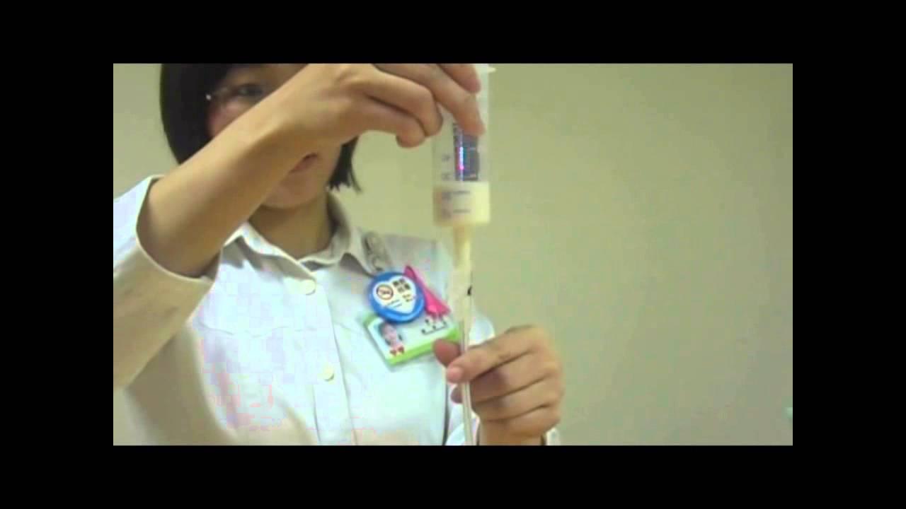 衛教鼻胃管灌食 - YouTube