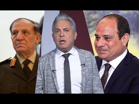 بعد القبض على عنان .. معتز مطر : العميل الصهيوني يعلنها ببجاحة (مصر دي تعتي أنا)