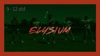 Elysium. Первый год обучения. 9-12 лет