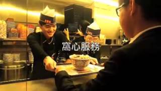 Publication Date: 2014-12-07 | Video Title: 吉野家-S164 寶血女子中學