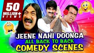 Jeene Nahi Doonga All Back To Back Comedy Scenes | South Hindi Dubbed Best Comedy Scene
