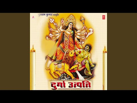 Durga Utpati