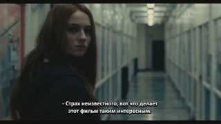 За кадром фильма «Глаза панды» (Другая Я) [Русские Субтитры]