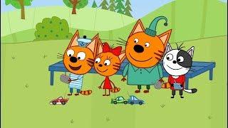 Три кота - Маленькие гонки - 65 серия