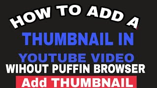 How to add thumbnail in YouTube video in andoride device |without pc|