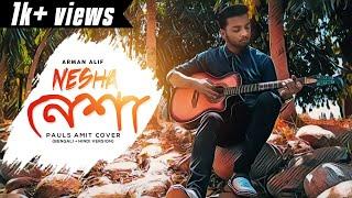 Nesha - Arman Alif   Bengali + Hindi Version   Pauls Amit cover