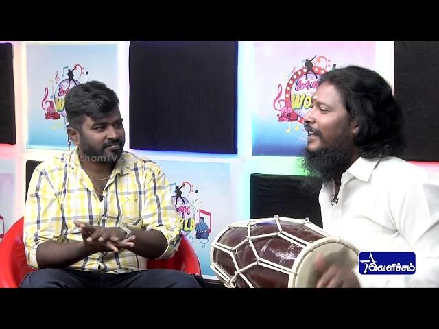 ஏனடி மறந்துட்ட ..... திலகவதி | காதல் கானா | கானா WORLD Part-10 | Velicham TV Entertainment | Video