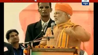 ABP News special: What does Modi want on article 370 ?