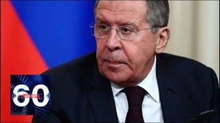 Лавров высылает британских дипломатов. 60 минут