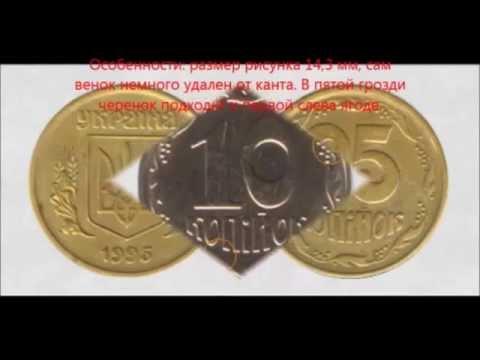 Обиходные монеты украины 2014 zabytki