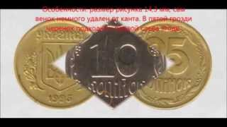 Дорогие обиходные монеты Украины!/ Coins(Дорогие обиходные монеты Украины!! 1 копейка 1994 г.1 копейка 1996 г.2 копейки 1992 г. 2 копейки 1996 г.2 копейки 2003 г.5..., 2015-01-23T14:12:51.000Z)