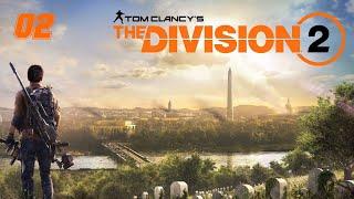 Сыграем? - Tom Clancy's The Division 2 [02] - стрим 18/10/19