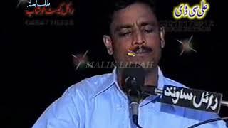 Hik Ghara Chaya   Zafar Abbas Jani   New Punjabi Saraiki Song   Purani Yadain