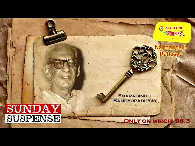 Sunday Suspense | Nandangarh Rahasya | Shorodindu Bandopadhyay | Mirchi 98.3 | Mirchi Bangla