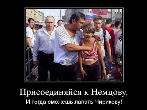 Прослушка переговоров Немцова с оппозиционерами Полная версия▼Click To Share▼РуССКиЙ ПраВДоРуБ©